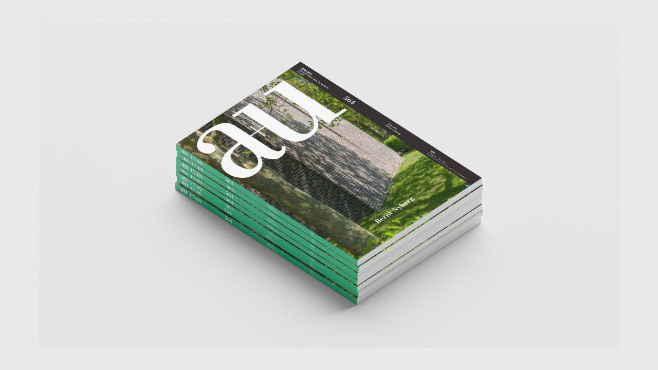 a+u magazine 17:09; Matt Hall