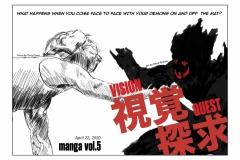 Rhett Reeves: Vision Quest Poster (Horizontal)