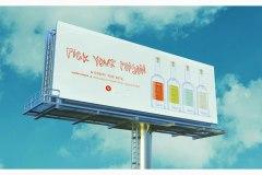 Viper Vodka Billboard Ad